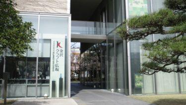 金沢・クラフト広坂の売上げが40%アップ