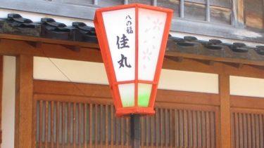 ひがし茶屋街で金大卒の芸妓・佳丸さんの体験談