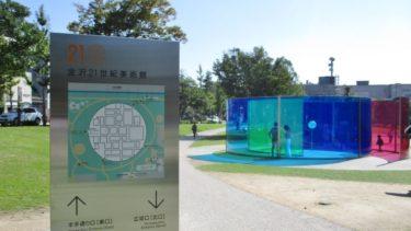金沢21世紀美術館の累計入館者が2,000万人