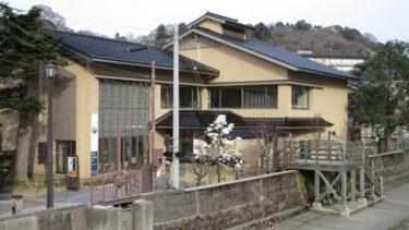 徳田秋聲記念館でオリジナル文庫の新刊