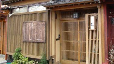 主計町茶屋街で北海道の女子大生が芸妓修行