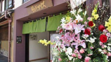 ひがし茶屋街に「溶けないアイス」専門店オープン