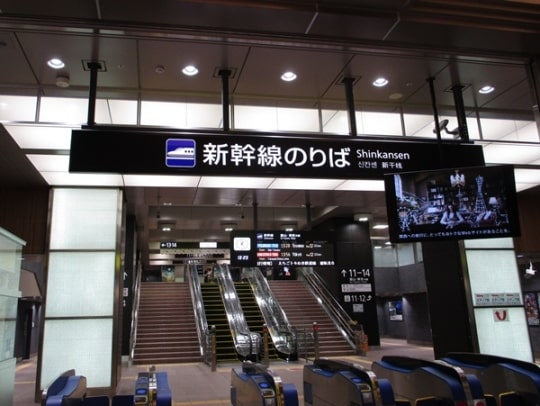 金沢駅で4月1日から在来線に自動改札機を導入