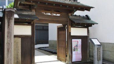 泉鏡花記念館で尾崎紅葉の直筆の書簡を初公開