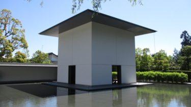 鈴木大拙館の「水鏡の庭」で加賀狂言を上演
