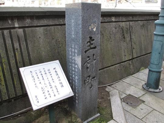 金沢市の金石全域で数年内に旧町名が復活