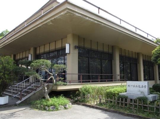 石川県立能楽堂で中学3年生が観能教室
