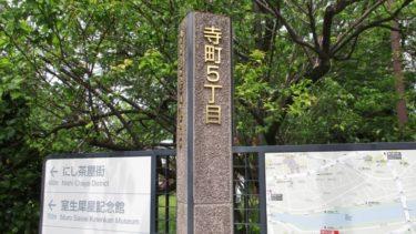 寺町に金沢の建築文化の拠点施設が起工