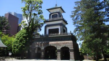 尾山神社で「おまつの方」の没後400年祭