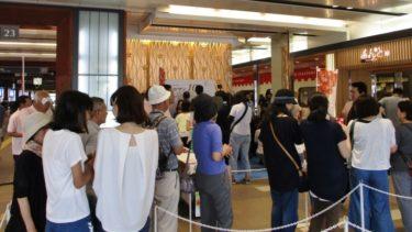 金沢駅でルビーロマン1粒の無料試食イベント