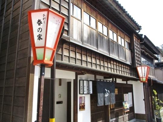 ひがし茶屋街「春の家」から新花・あか利さん