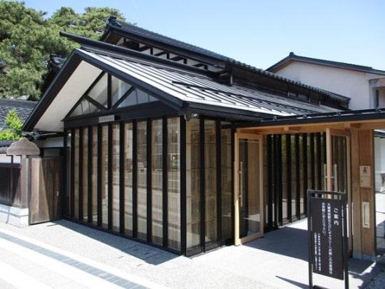 金沢市が東京・目黒区と友好都市協定を締結