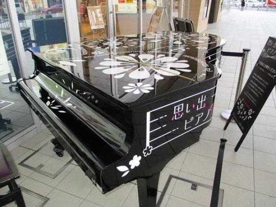 金沢駅と片町きららにストリートピアノを設置