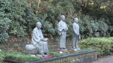 文アルと三文豪の記念館がコラボレーション