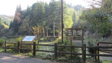 湯涌温泉で冬の風物詩「氷室の仕込み」