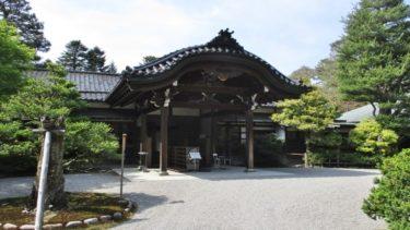 前田家の奥方御殿・成巽閣庭園を保存活用