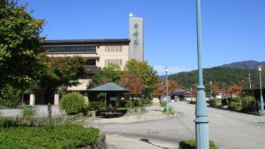 湯涌温泉の秀峰閣が3月17日で閉館