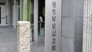 金沢三文豪スタンプラリーが始まりました