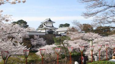兼六園は観桜期の3/31~4/8が無料開放