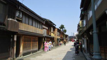 にし茶屋街を観光で訪れる方が増えています