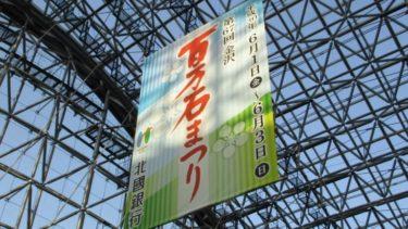 新型コロナ民度選手権。石川県の浮上のカギはPCR検査