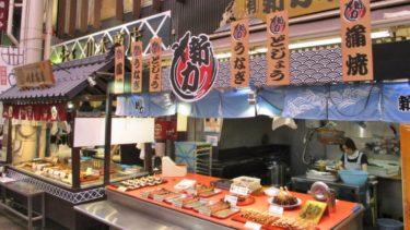 近江町市場で食べ歩き自粛求め場内放送