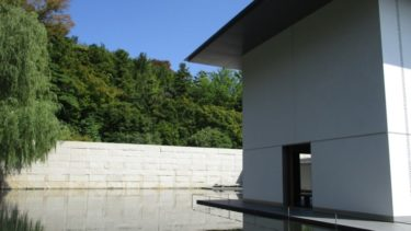 鈴木大拙館が博物館ランキングで第3位に