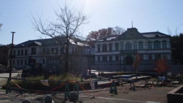 2020年夏開館の国立工芸館の工事が終了