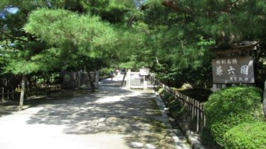 金沢21世紀美術館から兼六園への行き方