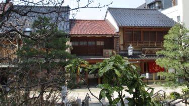 金沢21世紀美術館(兼六園)からにし茶屋街への行き方