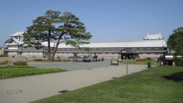 金沢城「二の丸御殿」の復元を検討へ