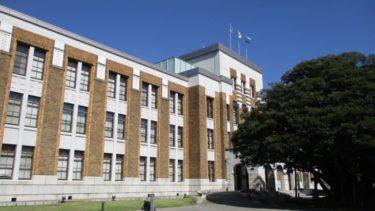21美と石川県運営のミュージアムが休館