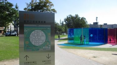 金沢21世紀美術館で龍玄としさんの絵画展